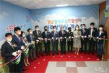 """경남행복교권드림센터 진주상담실 개소…""""접근성 향상"""""""