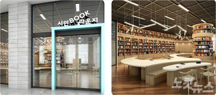 대전시청사 1~3층 시민 문화·휴게공간으로