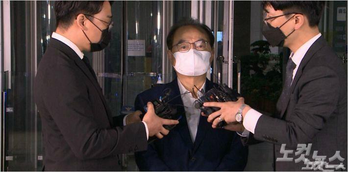 검찰, '강제추행 혐의' 오거돈 전 시장 구속영장 청구