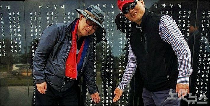 월남전 파병에 참여한 예장 속초만천교회 이명형 목사(좌) (사진=최철재장로제공)