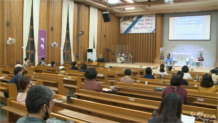 지난 22일, 동래제일교회에서 부산남부노회 여름교사 강습회가 진행되고 있다.