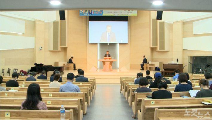 지난 22일, 안락교회에서 부산동·남노회 여름성경학교 교사강습회가 진행되고 있다.
