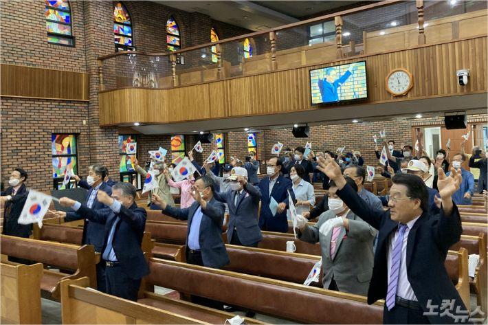 보훈가족초청 위로회 및 국가유공자나라사랑기도회가 29일 속초만천교회에서 열렸다.(사진=강원영동CBS)