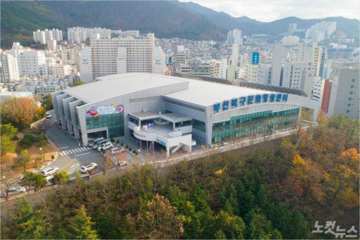 부산 북구 문화빙상센터. (사진=부산 북구청 제공)