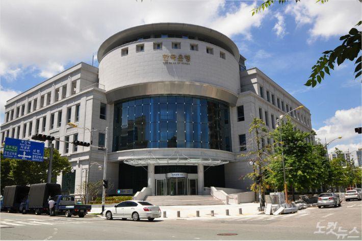 한국은행 부산본부 전경 (사진 = 자료사진)