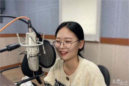 "MC를 맡은 김예진 청년은 ""전체적인 흐름이 공감과 소통으로 가는것이 즐거웠다""고 소감을 남겼다.(사진=강원영동CBS)"