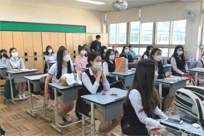 2020년 1학기 부산 모 여고 등교수업 모습(자료 사진)