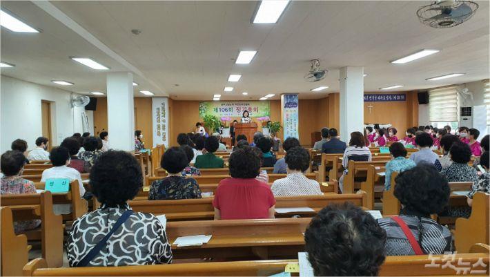 지난 6일, 부산여전도회관에서 남부산남노회 여전도회연합회 정기총회가 진행되고 있다.