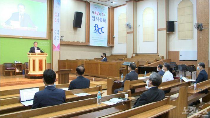 지난 23일, 평화교회에서 부산기독교총연합회 대의원들이 임시총회를 진행하고 있다.