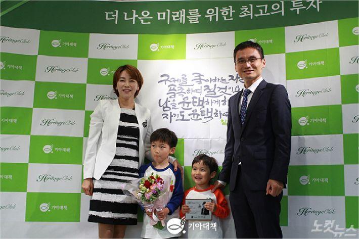 기아대책 헤리티지 클럽 5호 가입자 남영미 후원자와 가족.