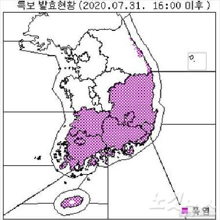 기상청이 31일 오전 4시를 기해 전북 전역에 폭염주의보를 발효했다. (사진=기상청 갈무리)