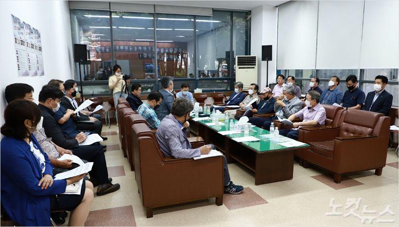 지난 6일 오후 광교협 임역원 회의