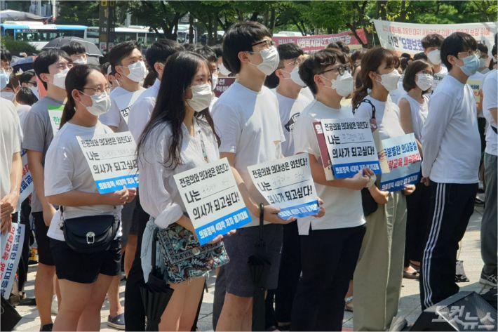 14일 전국에서 의료진들이 총파업에 돌입한 가운데, 부산지역 의료진들이 이날 오후 2시 부산시청 광장에 모여 궐기대회를 개최했다. (사진=부산CBS 강민정 기자)
