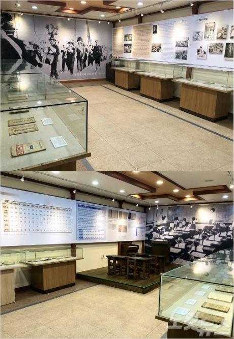 경기도 이천시 한국기독교역사박물관에서 열리고 있는 '3.1운동 이후 기독교 민족운동' 기획전시.