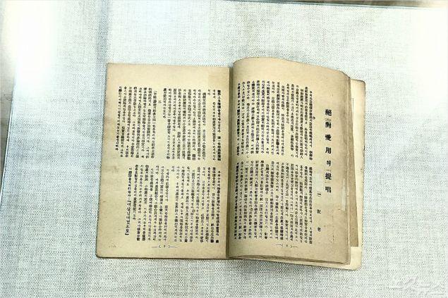 '3.1운동 이후 기독교 민족운동'전에 전시된 조선물산장려회보(제1권 제4호).