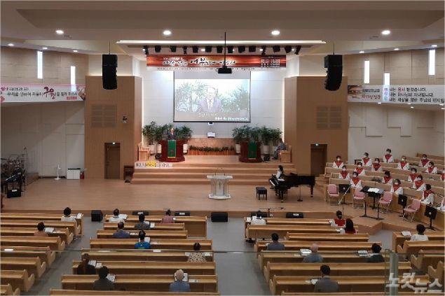 포항오천교회는 13일을 '영남신학대학교의 날'로 정하고 신학교의 의미를 되새겼다. (사진=포항CBS)