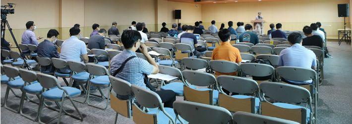 특강을 듣고 있는 참석자들