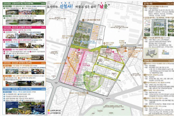 익산시 남중동 신청사 일대 도시재생사업(사진=익산시 제공)