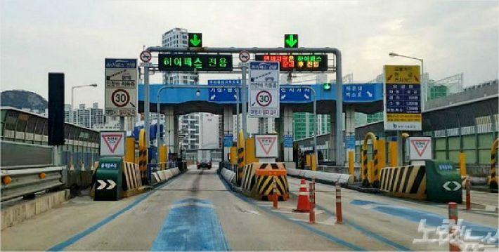 부산 광안대교 요금소 (사진=송호재 기자)