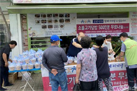 코로나19 장기화로 어려움을 겪는 지역주민들을 격려하고 사랑을 나누고자 지역교회와 급식업체가 무료도시락 나눔에 나섰다.(사진=강원영동CBS)