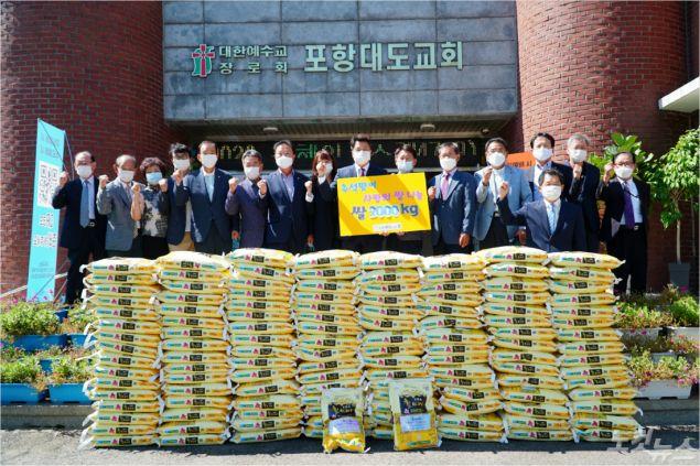 포항대도교회는 20일 사랑의 쌀 2,000kg을 상대동행정복지센터에 기탁했다. (사진=포항CBS)