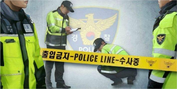 (일러스트=연합뉴스 제공)