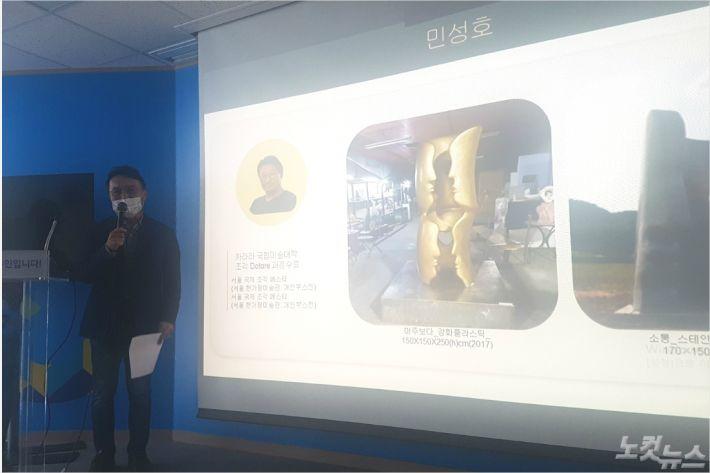 2020 춘천조각 심포지엄이 다음달 5일부터 춘천시 꿈자람 물정원에서 열린다.(사진=진유정 기자)