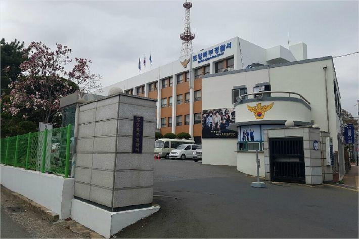 포항북부경찰서 전경(사진=자료사진)