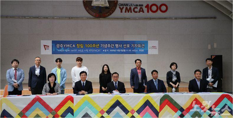10월 5일 11시 무진관에서 광주YMCA는 창립 100주년 기념 주간 선포 기자회견을 가졌다(사진=광주CBS 한세민)