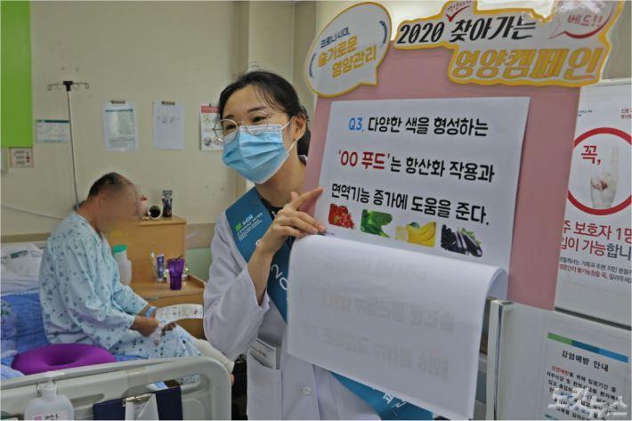 순천향대 천안병원 임상영양사가 병동을 방문해 영양교육을 실시하면서 OX퀴즈를 입원환자들과 함께 풀고 있다. (사진=순천향대천안병원)