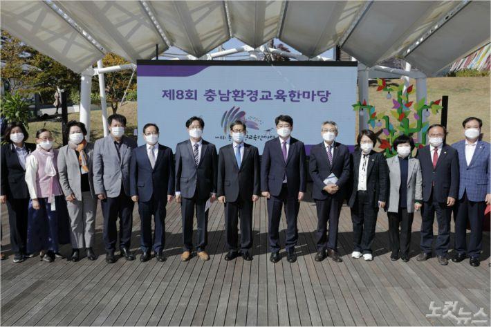 제 8회 충남환경교육한마당(사진=충남도 제공)