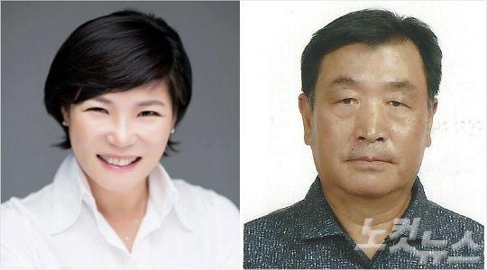 김미경씨(왼쪽)과 허태호씨 (사진=증평군 제공)