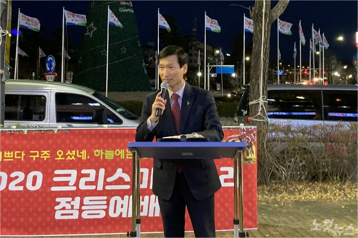 동해시기독교연합회 회장 안성헌 목사(사진=강원영동CBS)