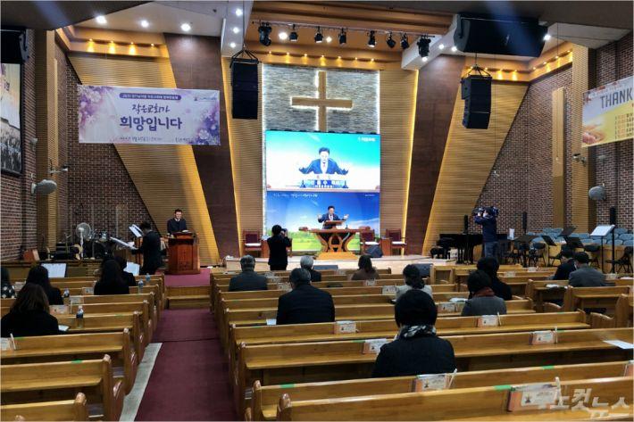 지난 11월 25일 경기도 용인시 비전교회에서 열린 '2020 경기남지방 작은교회와 행복한 동행' 행사.