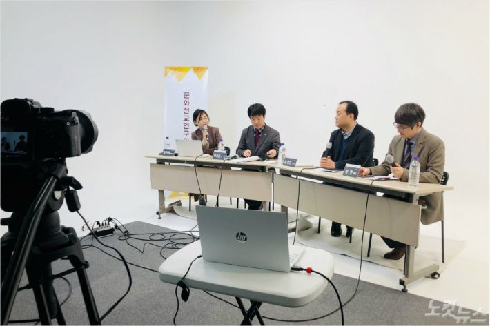지난 3일 서울 도봉구 창동염광교회 스튜디오에서 생중계한 문화선교연구원 문화포럼.