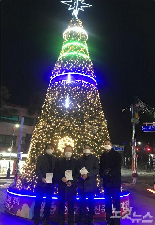 삼척시기독교연합회가 코로나19 확산방지차원에서 임원들만 참석한 가운데 11일 성탄트리점등예배를 드렸다.(사진=삼척시기독교연합회 제공)