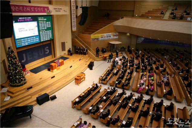 포항동부교회는 올해 창립 95주년을 맞았다. (사진=자료사진)