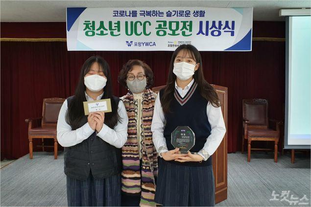 동지여자고등학교 인터랙트팀이 '코로나시대의 슬기로운 학교생활'로 대상을 받았다. (사진=자료사진)
