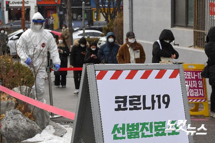 선별진료소를 찾은 시민들이 검사를 받기 위해 줄을 서 있다. 박종민 기자