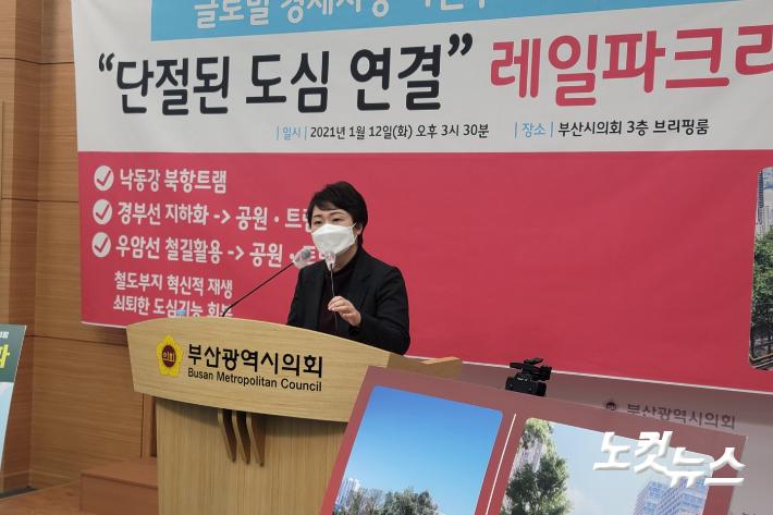 이언주 국민의힘 부산시장 예비후보가 지난 12일 부산시의회 브리핑룸에서 공약 발표 기자회견을 하고 있다. 박중석 기자