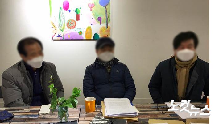 지난 8일, 윤성진 목사의 상대측 장로들이 기자회견을 진행하고 있다.
