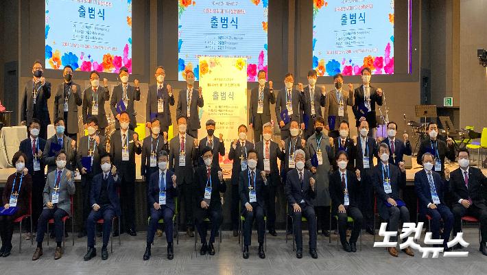 지난 14일, 부산성시화운동본부가 이사장·본부장 취임식 및 제11기 집행위원회 출범식 후 기념촬영을 하고 있다.