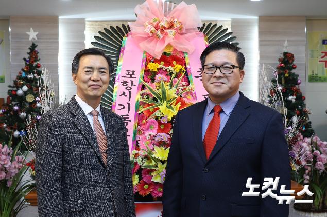 포항시목사회 하웅일 이임회장(좌)와 김은수 취임회장(우) (사진=자료사진)