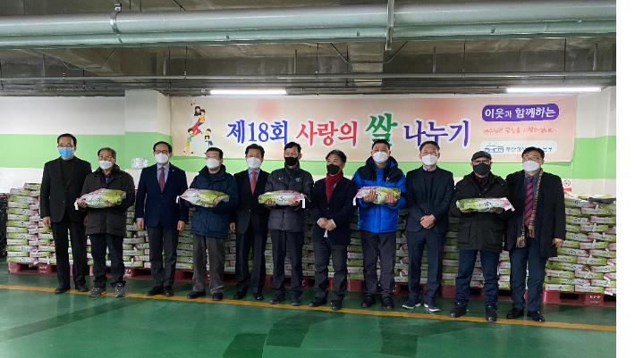 지난 19일, 부산성시화운동본부가 제18회 사랑의 쌀 나누기 행사를 진행하고 있다.