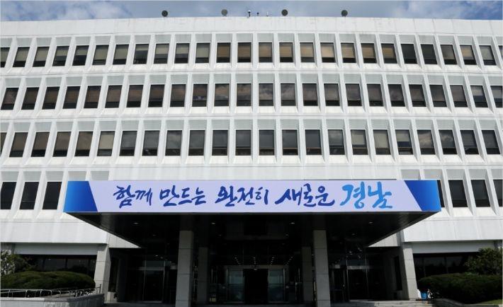 경남도청 제공