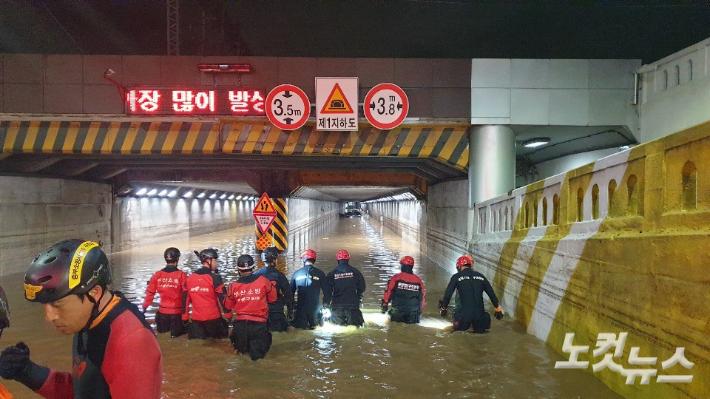 지난해 7월 3명이 숨진 부산 동구 초량지하차도 침수 사고. 부산경찰청 제공
