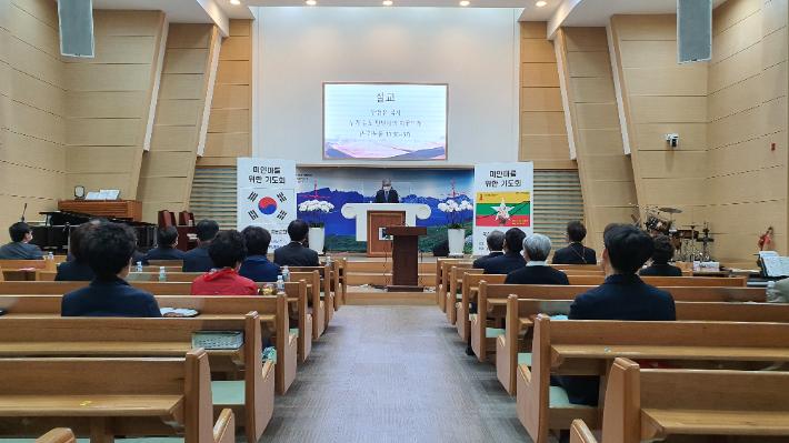 지난 1일, 부산CBS와 목회자자문위원회가 양문교회에서 '미얀마를 위한 기도회'를 진행하고 있다.