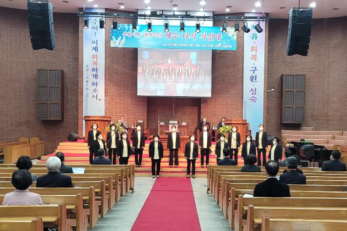 서귀포장로교회에서 열린 2021부활절연합예배