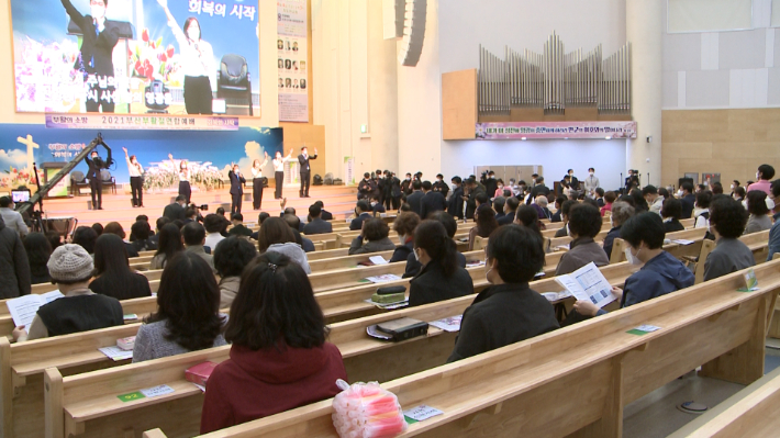 지난 4일, 포도원교회에서 2021부산부활절연합예배가 진행되고 있다.