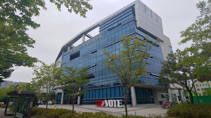 전라북도 선거관리위원회. 전북 선관위 제공